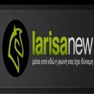 ΛΑΡΙΣΑΝΕς.ΓΡ ενημέρωση, πολιτική, Larissa, Thessalia, Larisa, Θεσσαλία, news, ειδήσεις Λάρισα, WWW.LARISANEW.GR | BLOGS-SITES FREE DIRECTORY