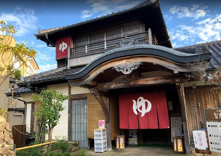 Onsen Kyoto – 10 Amazing Hot Springs You Need To Try!