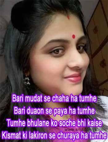 http://www.smsduniya.com/hindi-love-shayari/