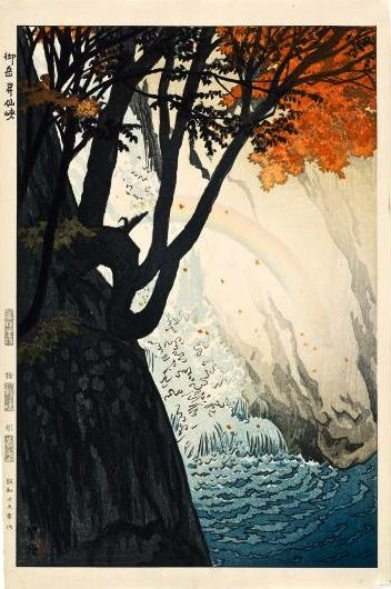 Vattenfall (Waterfall), by Shiro Kasamatsu (1898-1991):