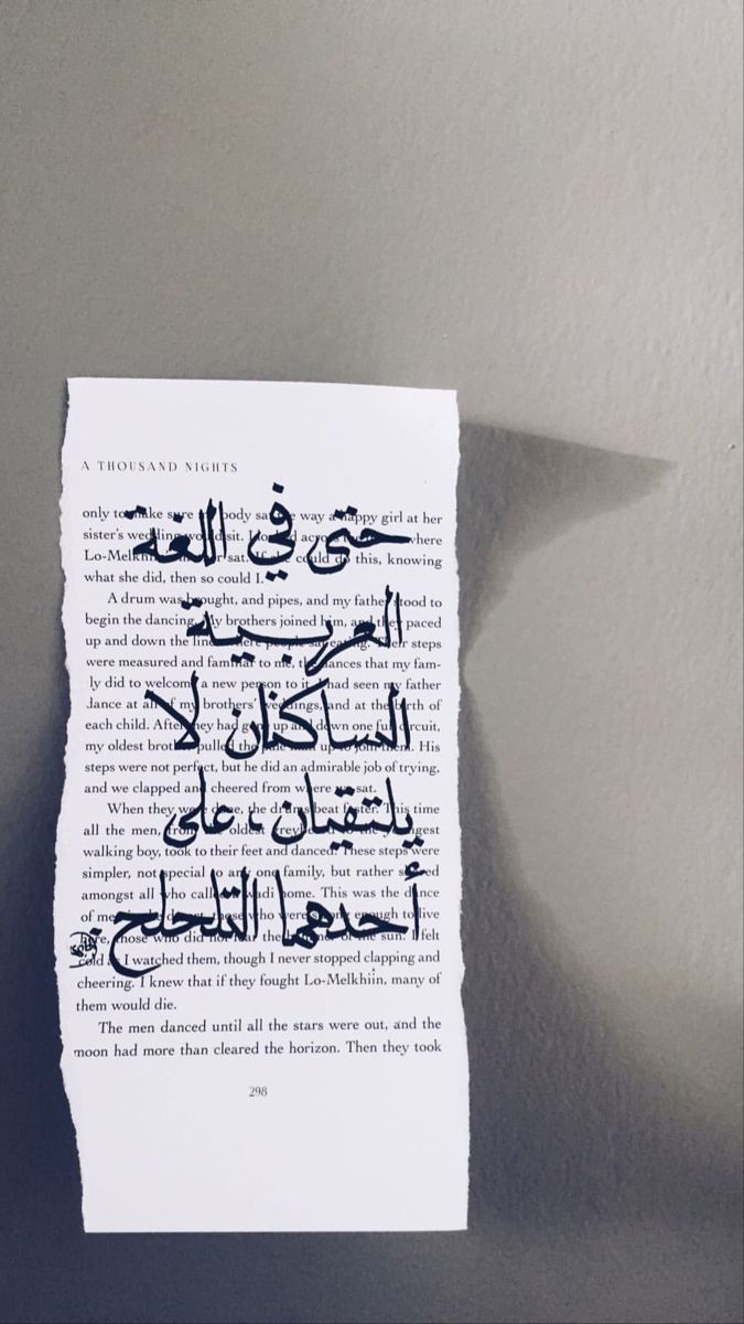Pin By Alaya Aljabri On لوحات Circle Quotes Arabic Words Learning Arabic