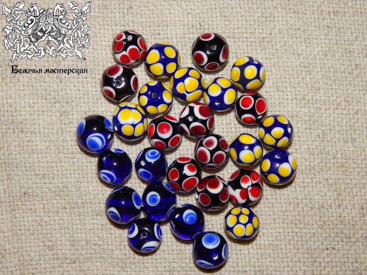 Glass beads 6 B.C.- 14 A.D, Phoenician, Roman Empire, Bizantium, Rus, Syria, Vikings