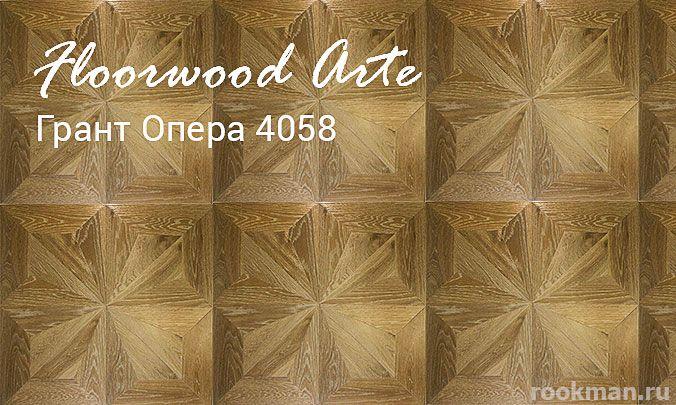 Ламинат Floorwood Arte Гранд Опера