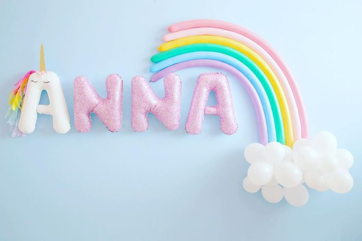 rainbow balloons, unicorn