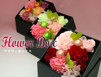 【プリザーブド】【フラワーギフト】色彩豊かな花々をギュッとつめた フラワーボックス 誕生日、結婚式、お礼などにプリザーブドフラワーギフトに【楽天市場】