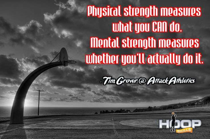 Physical Strength Is Mental Strength