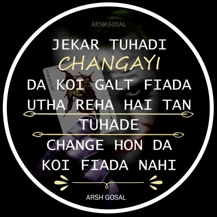 Change bno pr bewakoof nhi, Punjabi Quote, True Saying, Arsh Gosal