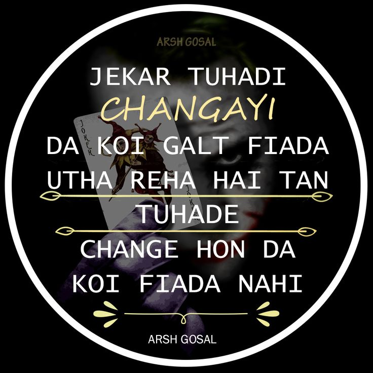 Best 25 Punjabi Quotes Ideas On Pinterest Punjabi Funny