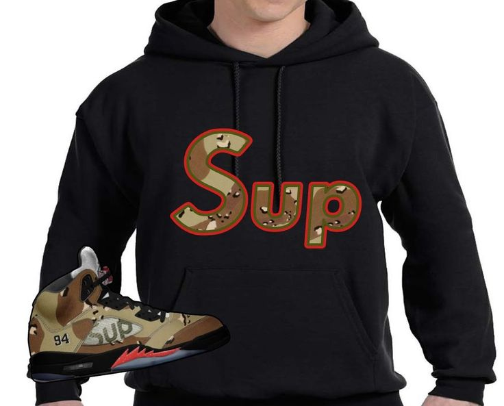 Cop'Em Customs Hoodie to Match The Supreme Jordan 5 Collab Camo&apos  ...