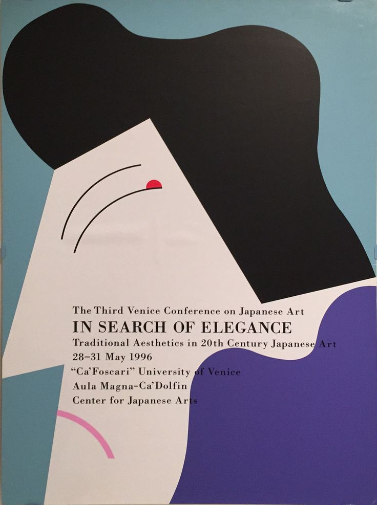 """Ikko Tanaka, """"In Search of Elegance"""" poster"""