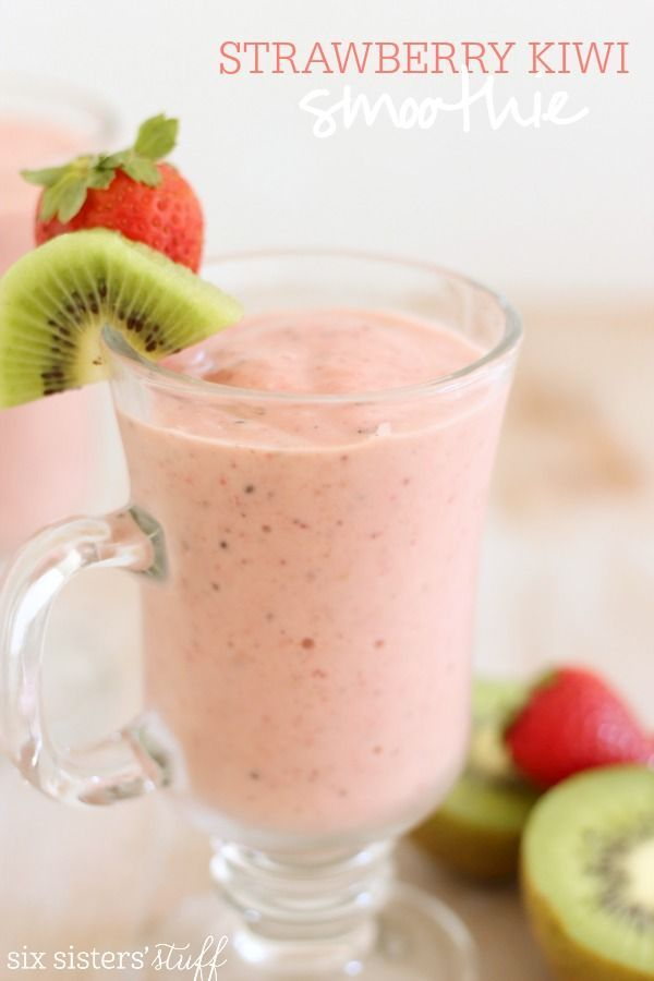 Strawberry Kiwi Smoothie from Six Sisters' Stuff | This simple strawberry kiwi smoothie is a healthy, easy way to get in some fruit servings and is a great on the go snack or delicious breakfast!
