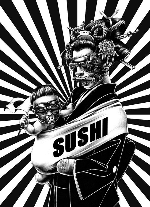 Hakuchi Manga Illustrations | Shohei Otomo Illustrations | Trendland: Design Blog & Trend Magazine