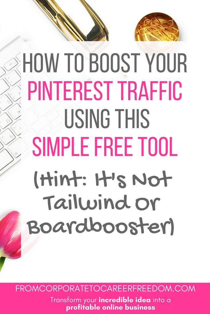 This is a MUST use tool for #Pinterest. I'll show you how I used it to skyrocket my traffic over just 2-3 weeks! // From Corporate to Career Freedom