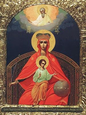 The christian Mythology of the 'Mother of God the Reigning'  (St. Elisabeth Convent)