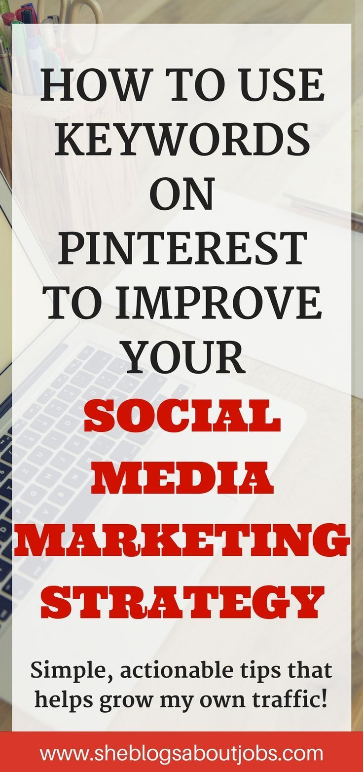 Social media marketing | Pinteret Marketing | Pinterest Strategy | Social Media Marketing | Marketing Ideas | Pinterest Tips