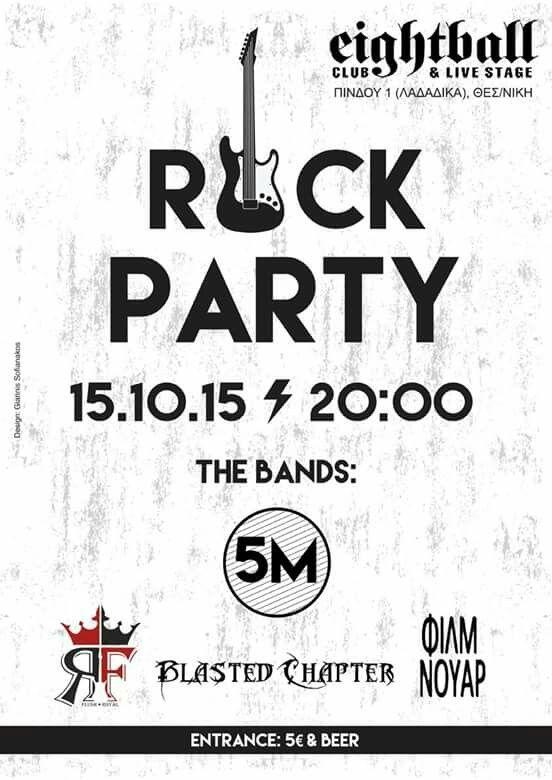 Poster για τους 5M