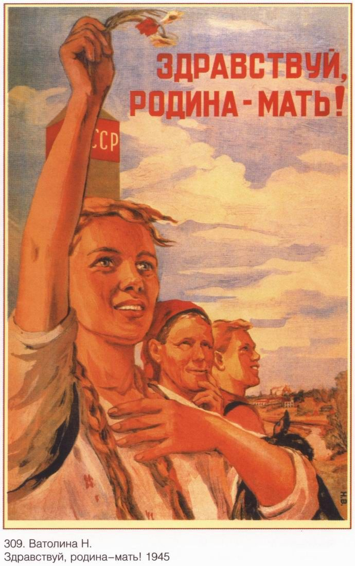 """Hello, Mother-Land!""USSR Poster. Nina Vatolina, 1945"