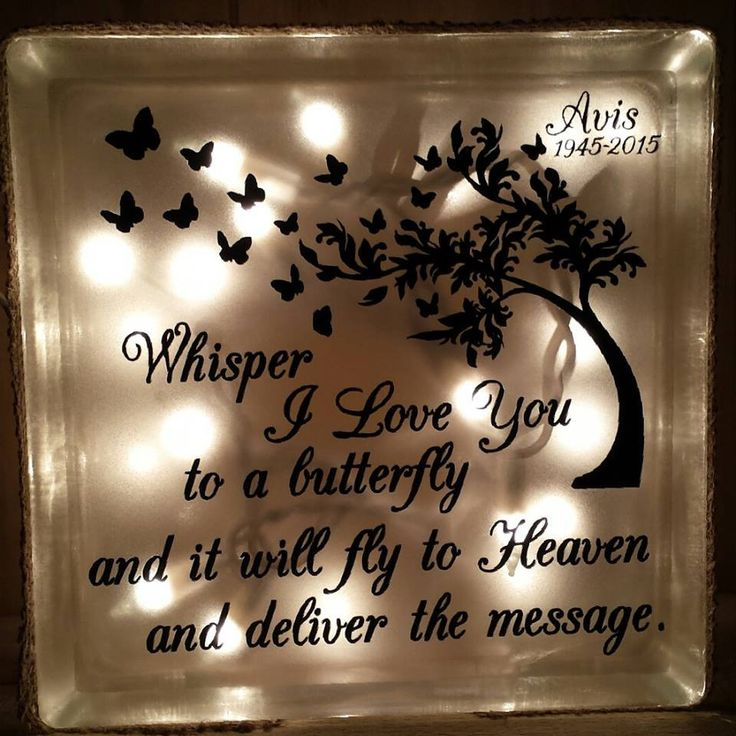 "Lighted Glass Block ""Whisper I Love You To A Butterfly..."" - Kelly Belly Boo-tique"