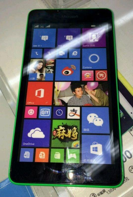 Microsoft Lumia 1330 Price In india, Microsoft 1330 Price, Lumia 1330 Price, Microsoft 1330 Specification