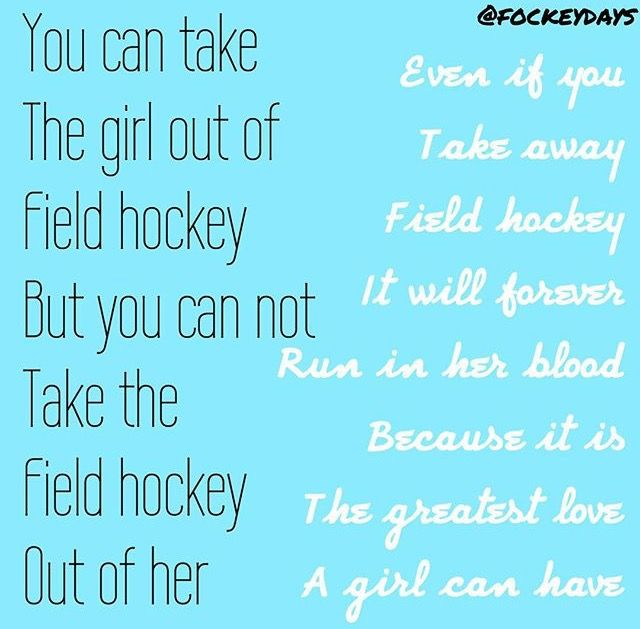 Field Hockey Sayings And Quotes | www.pixshark.com ...