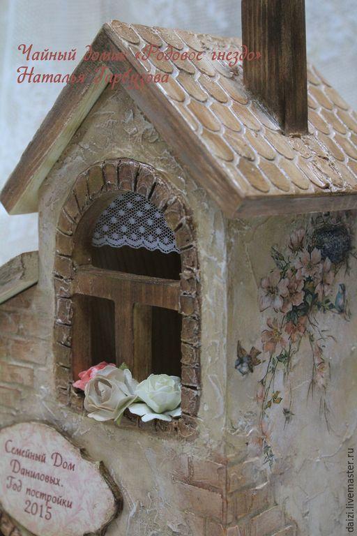 """Купить Чайный домик """"Родовое гнездо"""" - птицы, бежевый, коробка для чая, прованс, птицы на ветке"""