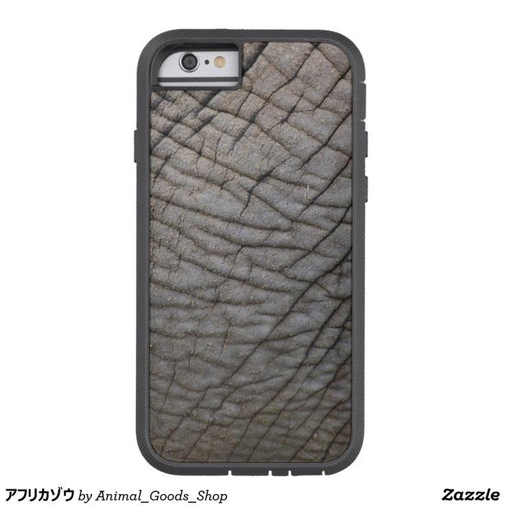 アフリカゾウ iPhone 6 タフ・エクストリームケース