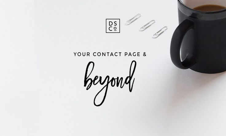 Beyond the Contact Page