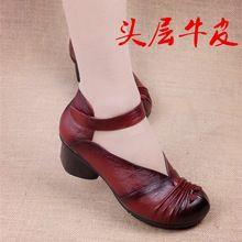 Женщины натуральная кожа лежа обувь женское винтажный толстый высокие каблуки удобные мокасины мокасин дамы эспадрильи soulier роковой(China (Mainland))