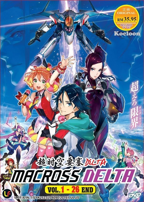Dvd Japan Anime Macross Delta Complete Series 1 26 End English
