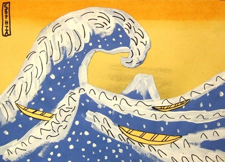 The great wave: Artwork by sophia1334