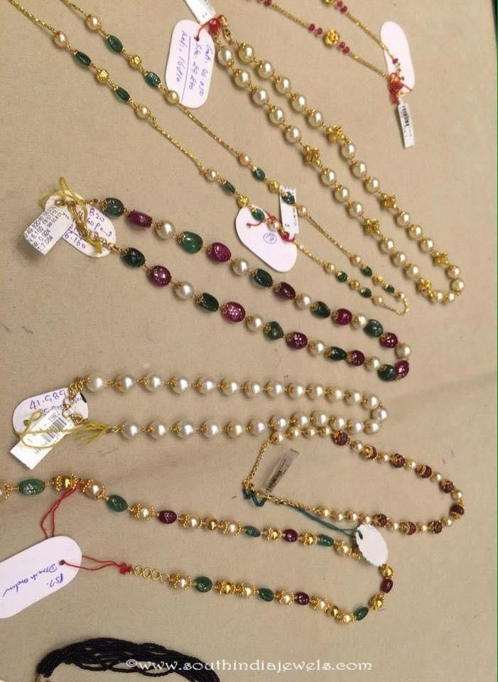 Gold Pearl Chains Collections