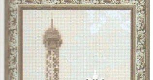 Bonito gráfico de la Torre Eiffel de París....