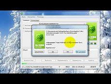Как вылечить компьютер от вирусов - YouTube