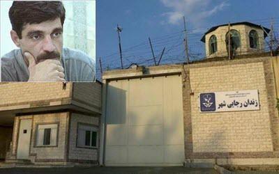 Image result for Said Masouri Iran Politiske Fanger