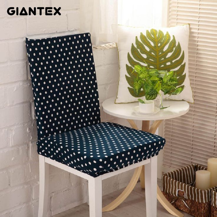 GIANTEX Dot Print Elastic Chair Cover Home Decor Dining Spandex Stretch Chair Cover For Weddings Banquet Hotel Washable U1069