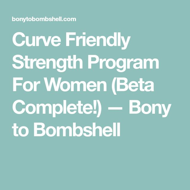 Curve Friendly Strength Program For Women (Beta Complete!) — Bony to Bombshell