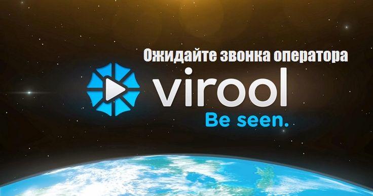 https://viroolcompany.com/pokaz.jpg