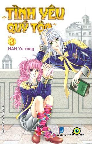 HAN YU RANG