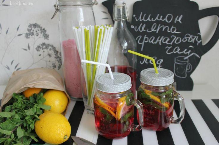 рецепт чая с лимоном и мятой, коктейль, кружка с ручкой, country style