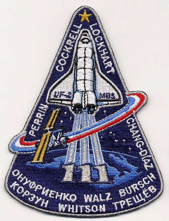 nasa patches for sale - 592×777