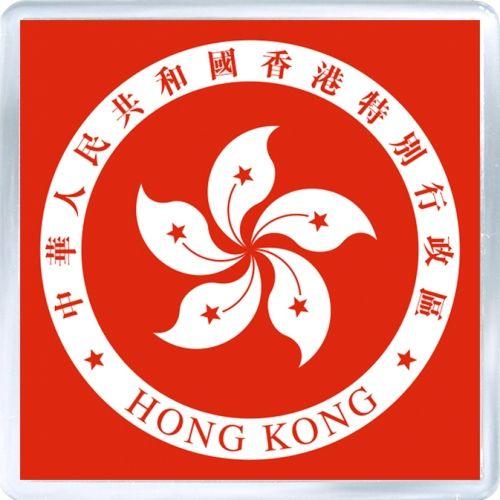 Acrylic Fridge Magnet: Hong Kong. Coat of Arms of Hong Kong