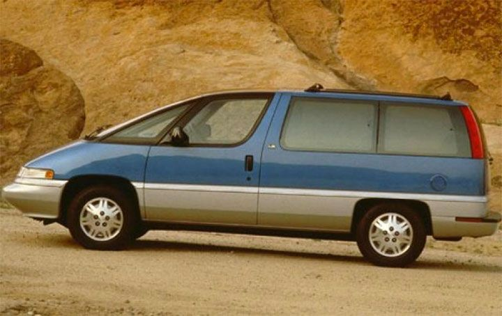 !!! Worst Cars~Chevrolet Lumina Apv..I think that this is one of the UGLIEST cars EVER made. !!!