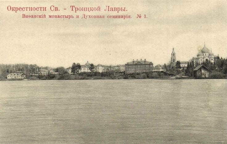 The Holy Trinity-St. Sergius Lavra region