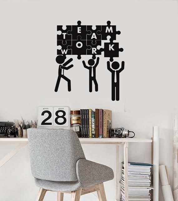 Teamwork Vinyl Wall Decal Puzzle Office Space Decor Art Stickers Mural 2834di In 2020 Office Space Decor Office Wall Design Vinyl Wall Decals