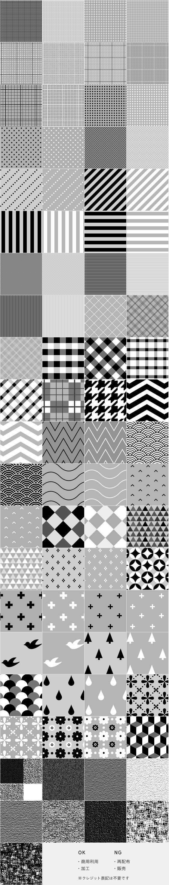 [Photoshop] シンプルで、きっと使い勝手の良いパターン素材 | Arch