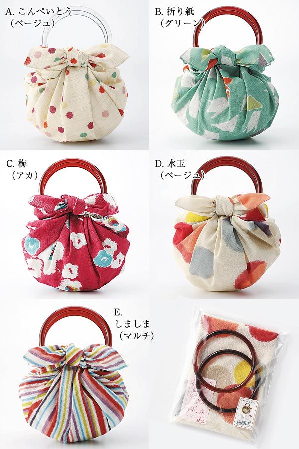 Facili da rifare, con una stoffa di 70x70 (?) Strawberry bag cotton Furoshiki (70 cm) and ring set
