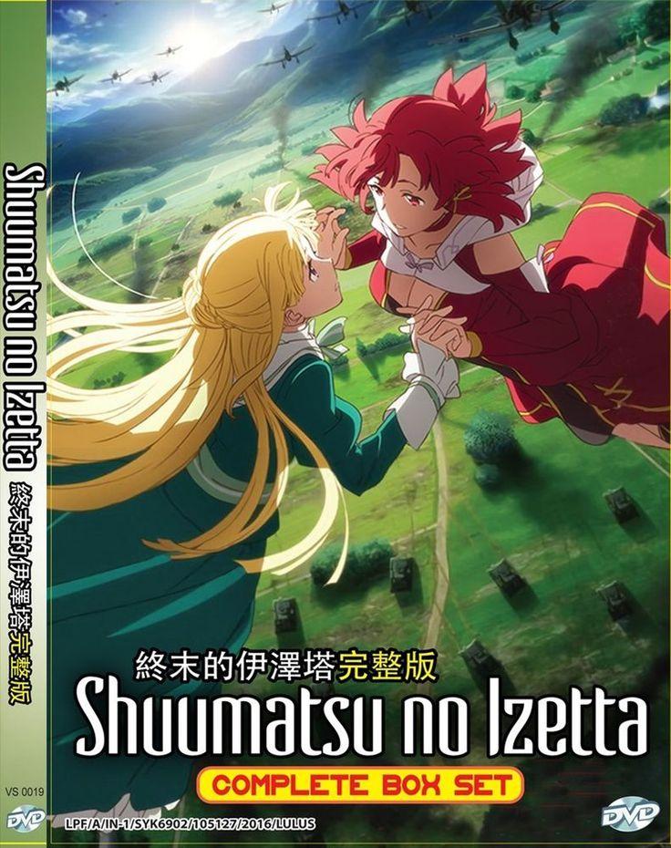 SHUUMATSU NO IZETTA VOL.1-12 END ANIME DVD FREE SHIPPING
