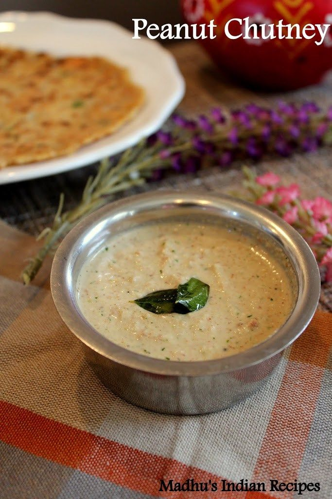 Peanut Chutney is a very popular chutney in my home state Andhra. Its a great side for Dosa, Idli, Upma Pessarattu and Pongal. Peanuts are rich in nutrients and have high protein content. Peanuts are a good source of niacin, which contribute to brain health and blood flow. Its my all time favourite chutney. Given all … … Continue reading →