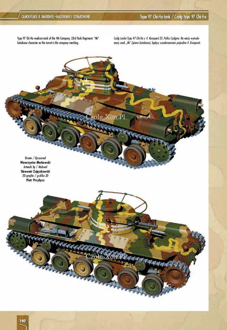 the chocolate war novel pdf