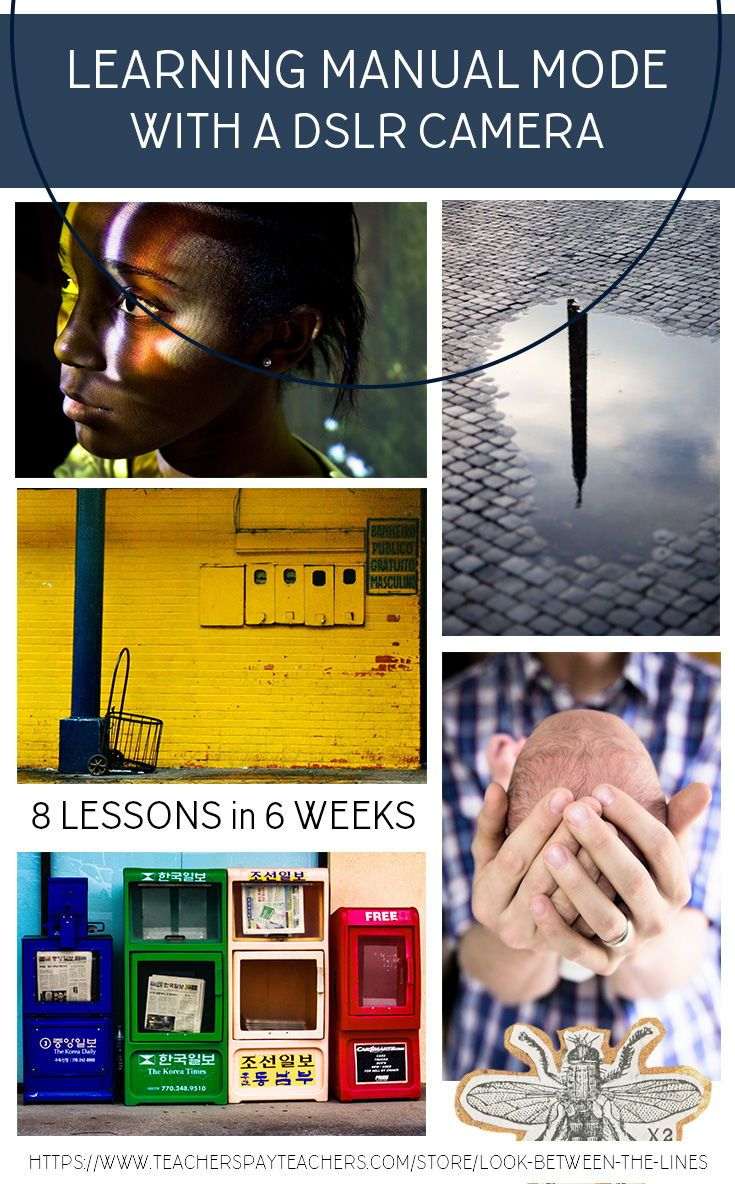 Introduction To Digital Photography Bundle Pack 10 Lessons 6 Week Curriculum Photography Bundles Photography Digital Photography